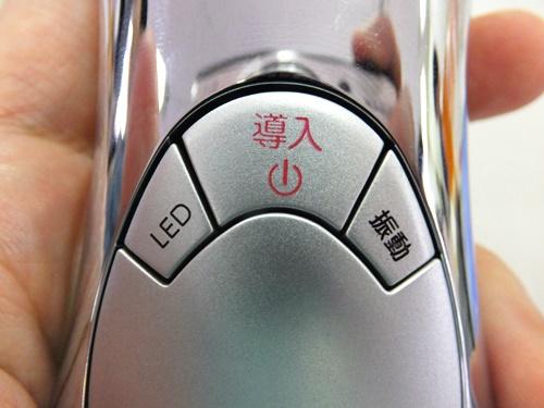 VC100エッセンスローションEXに美顔器が無料で付いてくる!