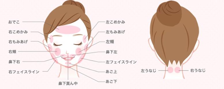 産毛や細い毛の顔脱毛もできるストラッシュ(STLASSH)脱毛サロン
